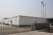 JLP China Food Processing Factory